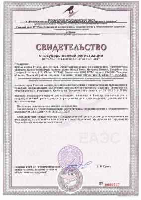 Сертификация светильников минск сертификация продукции и автотранспортных средств в таможенном союзе