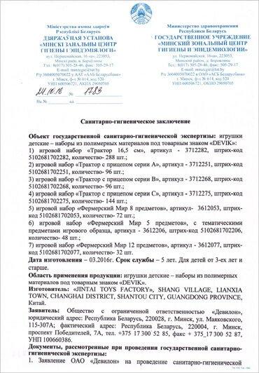 Сертификация регистрация вакансии минск рб альянс групп сертификация