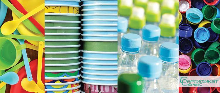 Перечень упаковки и укупорочных средств, на которые распространяется технический регламент Таможенного союза